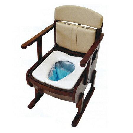 思いやり優花S バケツ洗いのいらないポータブルトイレ 介護用品:タノシニア