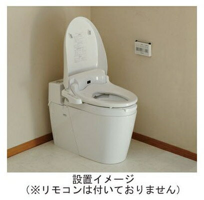 温水洗浄便座付き補高便座 リモコンなし 高さ5cm PN-L52002 介護用品