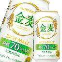 こちらの商品は1ケース(24本)単位で、ご注文お願いします。【★】サントリー ビール 金麦 ...