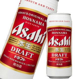 アサヒ 本生ドラフト500ml(24缶入り)1ケース 発泡酒