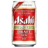 発泡酒 ケース【★】アサヒ 本生ドラフト 350ml(24缶入)1ケース 発泡酒