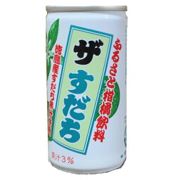 送料無料!!ザ すだち (徳島産 すだち果汁使用)190g(30缶入り)1ケース