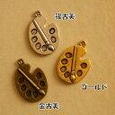 【ハンドメイドパーツ素材】アンティーク風・メタルチャーム・デコ・銀古美・画板(20個入)【AC1074-SA】