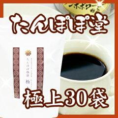 たんぽぽ堂特製の極上たんぽぽコーヒー。別名たんぽぽ茶とも呼ばれ、多くのユーザーから高い評...