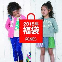 F.O.KIDS(エフオーキッズ) 2015年 新春福袋(女の子)