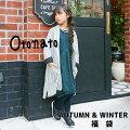 【秋冬福袋】Otonatoオトナト秋冬ラッキーパックおまかせ女の子100〜140cm子供服