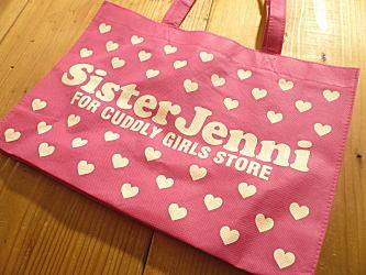 【JENNI商品を含む5,250円以上お買上げのお客様のみ】JENNI(ジェニィ)ノベルティ・SHOPバッグ