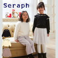 Seraphセラフ肩フリルニットセーター