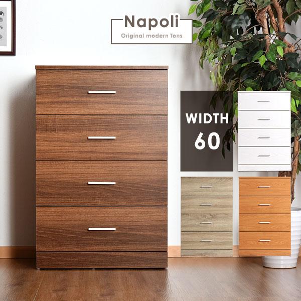 スライドレール付幅60cmチェスト4段白背面化粧シンプル60cmモダン木目収納家具収納ボックス収納ケースコンパクト木製北欧洋