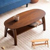 【送料無料/在庫有】 テーブル 折りたたみ ウォールナット ローテーブル 棚付き センターテーブル 折り畳み 木製 カフェテーブル リビングテーブル コーヒーテーブル ソファテーブル 楕円 オーバル 北欧 モダン