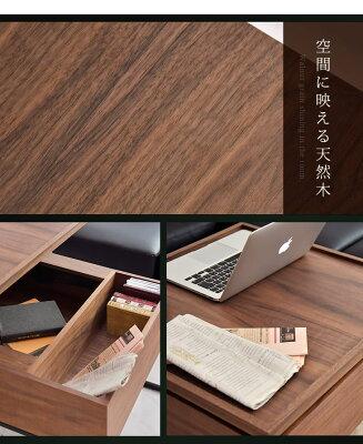 センターテーブルウォールナット60cm昇降式サイドテーブルリフティングテーブルリフトアップテーブルアイアン木製