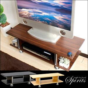 テレビ台 リビング用 ロータイプ テレビボード 32インチ 42インチ シンプル コンパクト TV台 TV...
