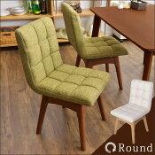 ダイニングチェア回転チェア天然木ファブリックチェア椅子