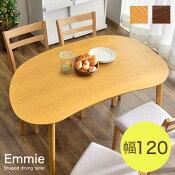 ダイニングテーブル単品オーク120cm天然木テーブルのみ高さ70cmダイニングテーブル木製木目食卓テーブルシンプルカントリーコンパクト小さめ北欧おしゃれモダンカフェ