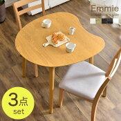 ダイニングセットテーブルチェア3点セット75cm天然木ダイニングセット高さ70cm木製木目食卓テーブルシンプルカントリーコンパクト小さめ北欧おしゃれモダンカフェ