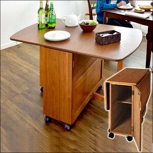 バタフライ テーブル ダイニング キッチン サイドテーブル カウンター キャスター 折りたたみ