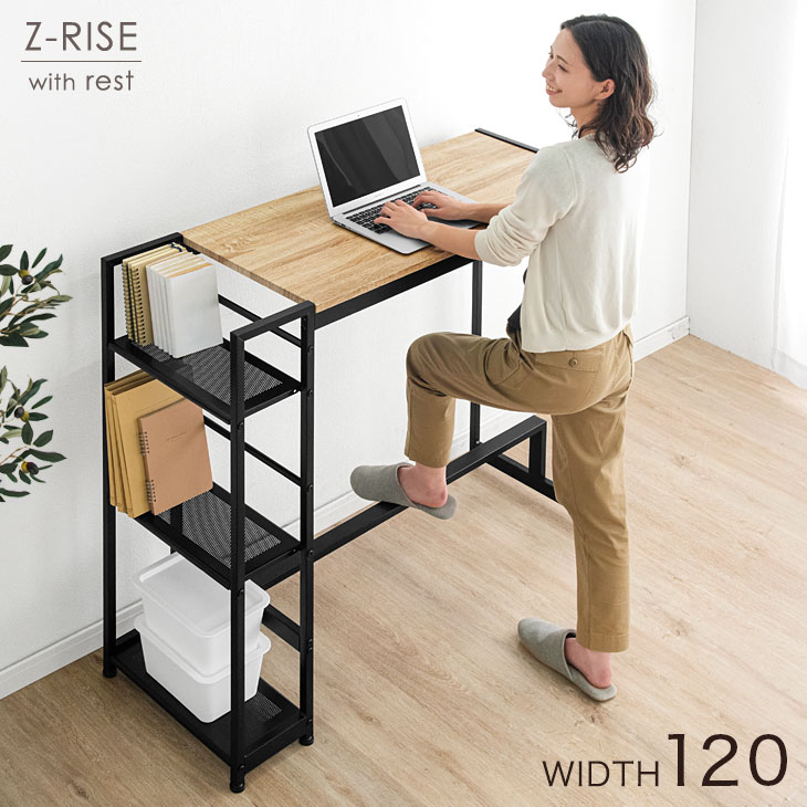 Z-RIZE【スタンディングデスク】