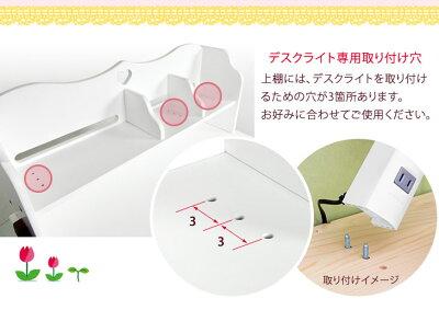 学習机幅90ホワイト姫コンパクト3点セット