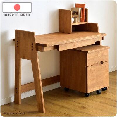 天然木エコ塗装日本製学習机