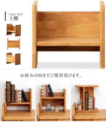低ホル日本製学習机