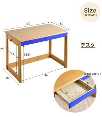 学習机のサイズ測定は大切