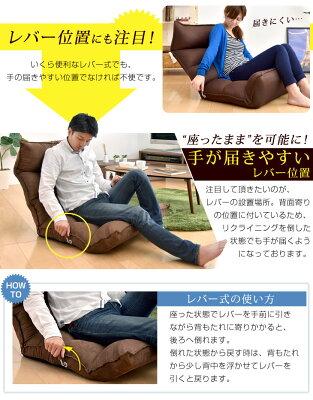 ワイドサイズ低反発座椅子