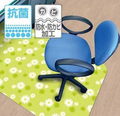 日本製抗菌・防水フロアチェアマット
