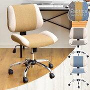 オフィス コンパクト パソコン ファブリック オフィスチェアー パソコンチェアー チェアー 子供部屋 おしゃれ オシャレ