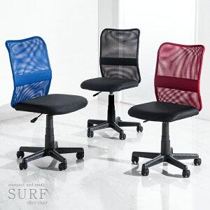 オフィス メッシュ パソコン パソコンチェアー オフィスチェアー コンパクト