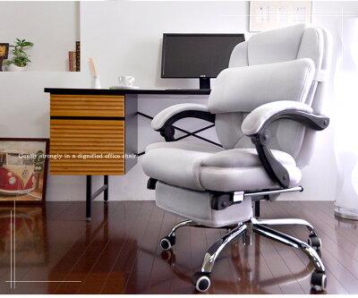 オフィスチェアパソコンチェアオフィスチェアーPCチェアー