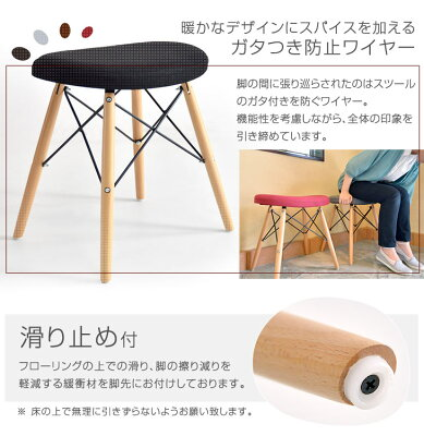 木製スツール