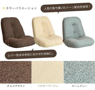 へたりにくい!ポケットコイル座椅子あぐら座椅子無段階リクライニングチェアーレバー式座いすコンパクトリクライニングチェア座イスソファーソファ1人掛けソファー一人掛けいすイス椅子チェア