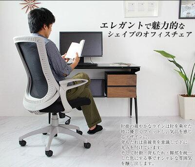 】エレガントで魅力的なシェイプ!オフィスチェアローレルロッキング腰痛肘掛デスクチェアおしゃれ椅子いすメッシュPCチェアPCチェアーオフィスチェアーパソコンチェアーOAチェアメッシュチェアパソコンチェア