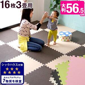 ランキング ノンホル ジョイント 赤ちゃん プレイマット カーペット