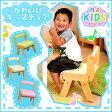【送料無料】 天然木のぬくもりが可愛い♪ キッズチェアー 天然木 木製 PVC チェア チェアー キッズチェアー イス いす 椅子 キッズ 子供 子供用家具