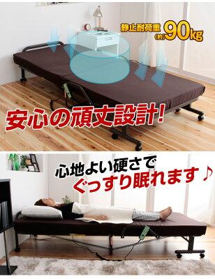 静止耐荷重約90kgで安心してお使い頂けます!電動リクライニングベッド