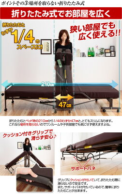 折りたたみ式でお部屋を広く使える電動リクライニングベッド