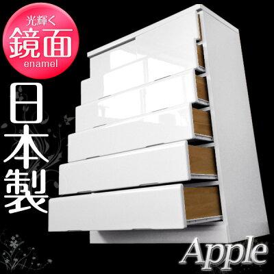 アップル80-6