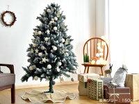 【送料無料】 クリスマスツリーセット 150cm クリスマスツリー オーナメントセット LED イルミネーション 雪化粧 クリスマス ツリーセット LEDライト セット オーナメント 北欧 ノルディック スノー 松ぼっくり 北欧風
