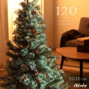 【送料無料】まるで本物 リアル クリスマスツリー 120cm...