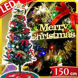 クリスマスツリー オーナメントセット イルミネーション クリスマス オーナメント
