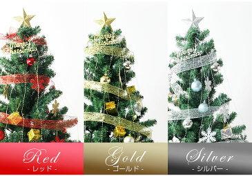 ★クリスマスフェア!4,480円★【送料無料】 クリスマスツリー 120cm オーナメントセット LED イルミネーション ライト付 クリスマス ツリーセット LEDライト セット オーナメント おしゃれ 飾り 北欧 christmas tree 電飾 led