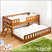 ナチュラルデザインの親子ベッド