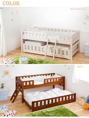 ベッド下に収納できる親子ベット