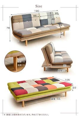 ソファベッド二人掛けリクライニングソファパッチワーク