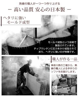 【送料無料】IORI日本製ローソファーローソファソファコーナーソファコーナーソファーL字3人掛け2人掛けソファー国産おしゃれ2P3Pコーナーソファセット北欧