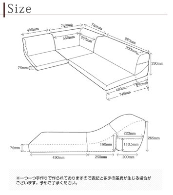 日本製ローソファーIORIコーナー