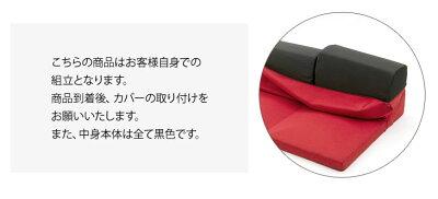 日本製ローソファーIMONIAコーナー