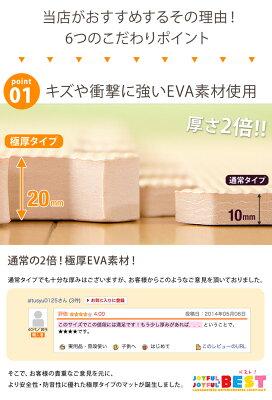 大判プレイマット60cm16枚抗菌床暖房対応