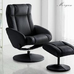 ソファ ソファー 一人掛け 椅子 いす イス chair リクライニングソファー リラックスチェア リ...